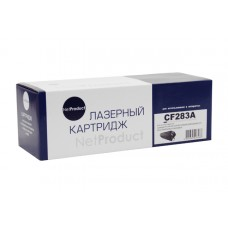 Картридж NetProduct (N-CF283A) для HP LJ Pro M125/M126/M127/M201