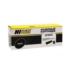Картридж Hi-Black (HB-CF283A) для HP LJ Pro M125/M126/M127/M201/
