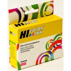 Картридж Hi-Black (HB-T0553) для Epson Stylus Photo R240/RX420/R