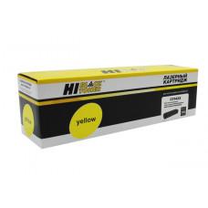Картридж Hi-Black (HB-CF542X) для HP CLJ Pro M254nw/dw/M280nw/M2