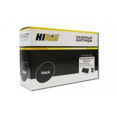 Картридж Hi-Black (HB-CF226X/CRG-052H) для HP LJ Pro M402/M426/L