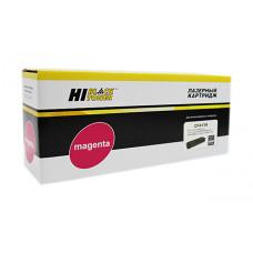 Картридж Hi-Black (HB-CF413X) для HP CLJ M452DW/DN/NW/M477FDW/47