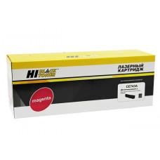 Картридж Hi-Black (HB-CE743A) для HP CLJ CP5220/5225/5225n/5225d