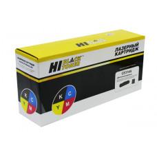 Драм-юнит Hi-Black (HB-CE314A) для HP CLJ CP1025/CP1025nw, 14K/7