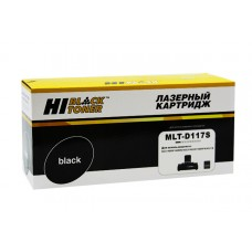 Картридж Hi-Black (HB-MLT-D117S) для Samsung SCX-4650/4650N/4655