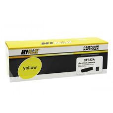 Картридж Hi-Black (HB-CF382A) для HP CLJ Pro MFP M476dn/dw/nw, №