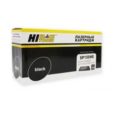 Картридж Hi-Black (HB-SP150HE) для Ricoh Aficio SP 150/SU/W/SUW,