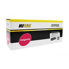Картридж Hi-Black (HB-№046HM) для Canon LBP-653/654/MF732/734/7