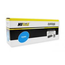 Картридж Hi-Black (HB-№046HC) для Canon LBP-653/654/MF732/734/7