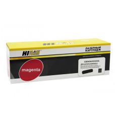 Картридж Hi-Black (HB-CB543A/CE323A) для HP CLJ CM1300/CM1312/CP
