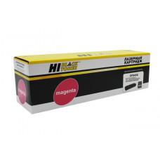 Картридж Hi-Black (HB-CF543X) для HP CLJ Pro M254nw/dw/M280nw/M2