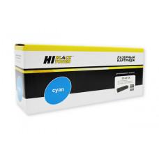Картридж Hi-Black (HB-CF411X) для HP CLJ M452DW/DN/NW/M477FDW/47