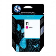 Картридж HP DJ 2000C/CN/2500C/2200/2250/500/800, №11 (O) C4837A,