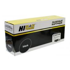 Драм-юнит Hi-Black (HB-C-EXV14D/NPG-28/GPR-18) для Canon iR 2016