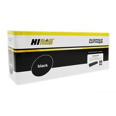 Картридж Hi-Black (HB-CF410X) для HP CLJ M452DW/DN/NW/M477FDW/47