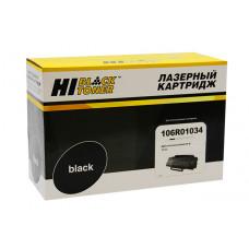 Картридж Hi-Black (HB-106R01034) для Xerox Phaser 3420/3425, 10K