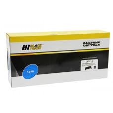 Картридж Hi-Black (HB-C9731A) для HP CLJ 5500/5550, Восстановлен