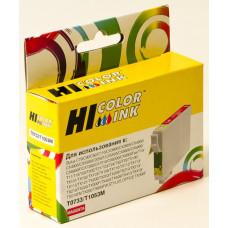 Картридж Hi-Black (HB-T0733) для Epson Stylus C79/C110/T40W/TX20