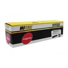 Картридж Hi-Black (HB-№045H M) для Canon LBP-611/613/MF631/633/6