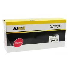 Картридж Hi-Black (HB-C9733A) для HP CLJ 5500/5550, Восстановлен