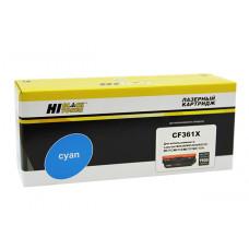 Картридж Hi-Black (HB-CF361X) для HP CLJ Enterprise M552/M553/MF