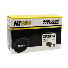 Картридж Hi-Black (HB-CF281A) для HP LJ Enterprise M604/605/606/