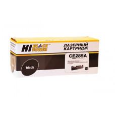 Картридж Hi-Black (HB-CE285A) для HP LJ Pro P1102/P1120W/M1212nf