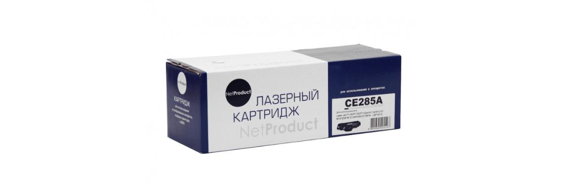 Картридж NetProduct (N-CE285A)