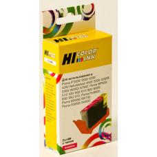 Картридж Hi-Black (HB-CLI-8M) для Canon PIXMA iP4200/iP6600D/MP5