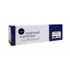 Картридж NetProduct (N-CF533A) для HP CLJ Pro M154A/M180n/M181fw