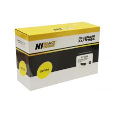 Картридж Hi-Black (HB-CF332A) для HP CLJ M651n/651dn/651xh, №654