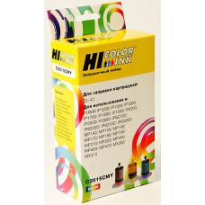 Заправочный набор Hi-Black для Canon CL-41, Color, 3x20 мл.