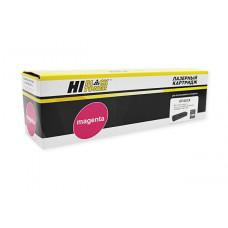 Картридж Hi-Black (HB-CF403X) для HP CLJ M252/252N/252DN/252DW/2