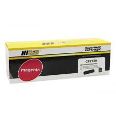 Картридж Hi-Black (HB-CF213A) для HP CLJ Pro 200 M251/MFPM276, №
