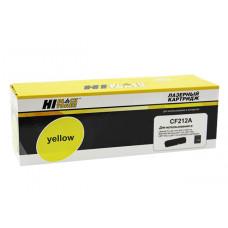 Картридж Hi-Black (HB-CF212A) для HP CLJ Pro 200 M251/MFPM276, №