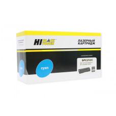Картридж Hi-Black (HB-SPC252C) для Ricoh Aficio SPC252DN/C252SF,