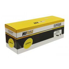 Картридж Hi-Black (HB-CE342A) для HP CLJ Enterprise MFP M775dn/7