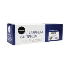 Картридж NetProduct (N-CF413X) для HP CLJ M452DW/DN/NW/M477FDW/4