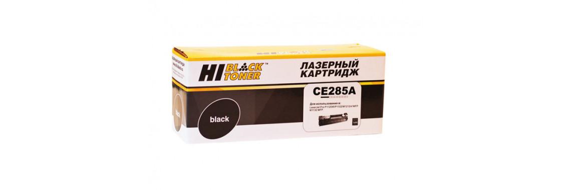 Картридж Hi-Black (HB-CE285A)