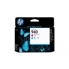 Печатающая головка 940 для HP Officejet Pro 8000/8500 (О) Magent
