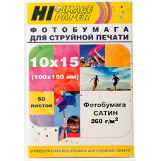 Фотобумага Hi-Image Paper атласная (сатин) односторонняя, 10х15